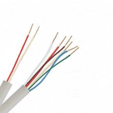 2x0,5+6x0,22 riasztó kábel